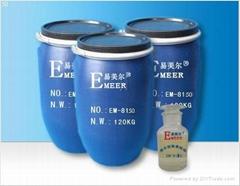 親水型氨基硅油