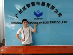 Guangzhou Bosslyn Eletric Co.,Ltd