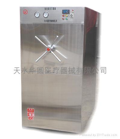 卧式方形压力蒸汽灭菌器 1