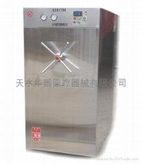 臥式方形壓力蒸汽滅菌器