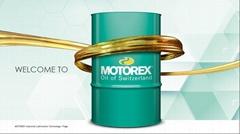 SWISSGRIND ZOOM XL全合成高性能磨削油