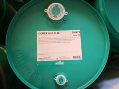 COREX HLP-D系列带有清洁功能的无灰抗磨液压油