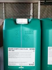 GEAR COMPOUND PLUS不含鋅和鉛的高壓工業齒輪油