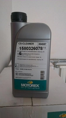 MOTOREX CS CLEANER 系统清洁剂