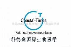 Beijing Time Brightness Biotech Co., Ltd.