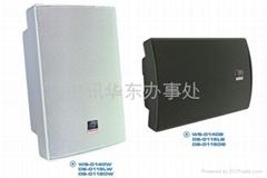 挂壁音箱WS-0140B/W