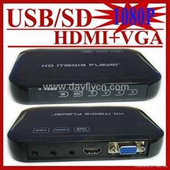 全高清播放器Mini Full HD 1080P Media Player(AV,HDMI,VGA,USB,SD)DTS