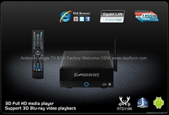 X5 Android OS,3D Blue-ray 1080P SATA Network Media Player,HDMI1.4,Realtek1186