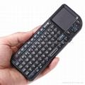 工厂批发2.4G 无线键盘 带