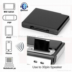 30pin Bluetooth Receiver