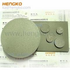 0.5μm~300 microns 316L SS stainless steel mesh sintered filter plate
