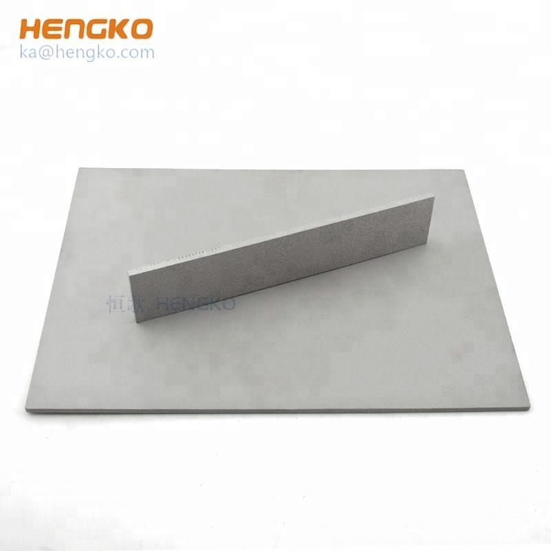 0.2-120μm不鏽鋼網粉末燒結過濾板 2