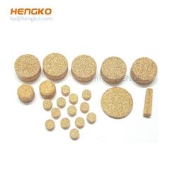 黄铜颗粒烧结过滤芯片元件