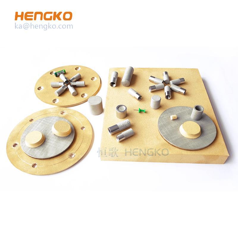 黃銅顆粒燒結過濾芯片元件 3