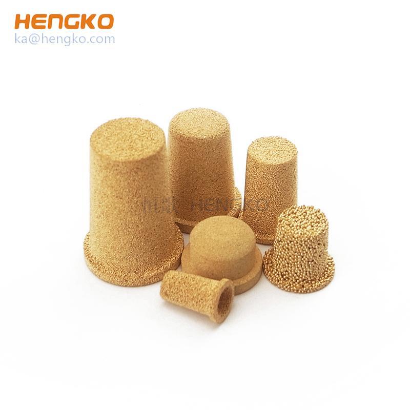 黃銅顆粒燒結過濾芯片元件 2