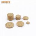 黃銅顆粒燒結過濾芯片元件 4