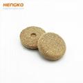 黃銅顆粒燒結過濾芯片元件 5