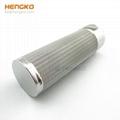 不鏽鋼淨化水處理過濾器濾芯 5