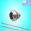EGG 2K 7pin Push-pull circular metal
