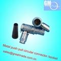 FHG 1B 12pinPush-pull circular metal