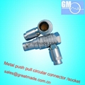 Push-pull circular metal straight socket 16pin