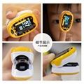 新款家用手指脈搏血氧儀 OLED屏幕血氧飽和度測心率儀 2