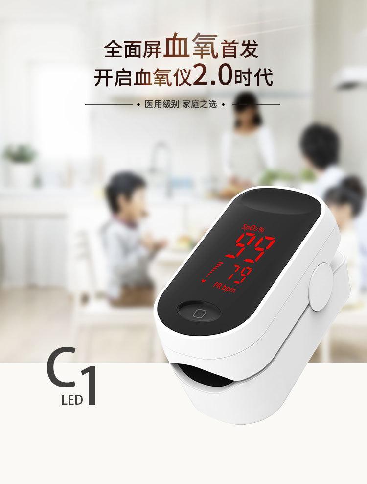 Monitor finger pulse oximeter