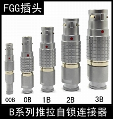 兼容 EGG FGG 0B 1B 2B 3B 2 3 4 5 30针连接器推拉自锁航空直插/固定插座