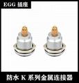 EGG 0K 1K 2K 3K防水IP68金属连接器推拉自锁航空插座