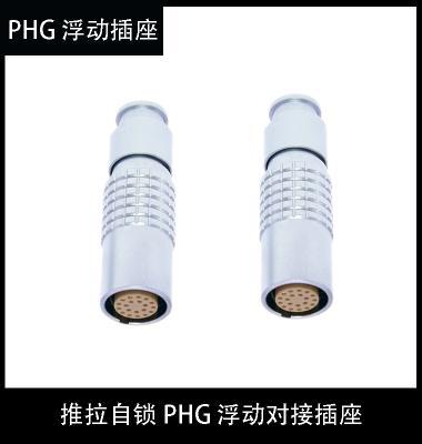 PHG 0B 1B 2B 3B連接器空中浮動對接式推拉自鎖航空插頭 1