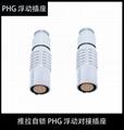 PHG 0B 1B 2B 3B连接器空中浮动对接式推拉自锁航空插头