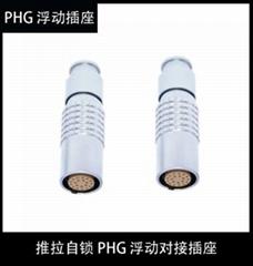 PHG 0B 1B 2B 3B連接器空中浮動對接式推拉自鎖航空插頭