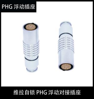 PHG 0B 1B 2B 3B連接器空中浮動對接式推拉自鎖航空插頭 2