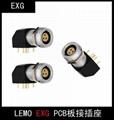 Compatible EXG EPG 0B1B push-pull self-locking panel angled PCB board socket 1