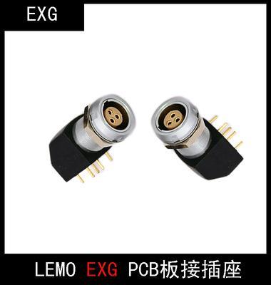 Compatible EXG EPG 0B1B push-pull self-locking panel angled PCB board socket 2