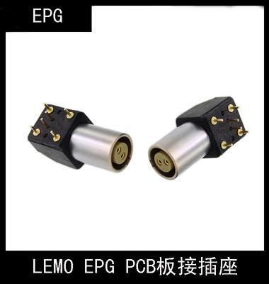 Compatible EXG EPG 0B1B push-pull self-locking panel angled PCB board socket 3