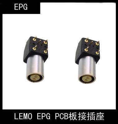 Compatible EXG EPG 0B1B push-pull self-locking panel angled PCB board socket 4