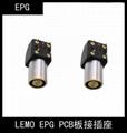 兼容EXG EPG 0B1B推拉自锁面板弯角式 PCB板接插座