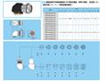 Compatible EXG EPG 0B1B push-pull self-locking panel angled PCB board socket 5