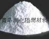 硅橡胶环保阻燃剂