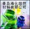 荧光增白剂OB
