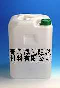 純棉織物耐久性阻燃劑