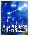 熒光增白劑KSN