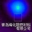 紫外线吸收剂 UV-P