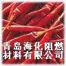 辣椒素(99%)