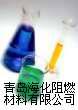 硅烷偶联剂KH-792