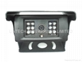 Wide view angle rear view camera (170degree)