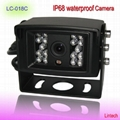 IR Night Vision CCD Weatherproof Camera