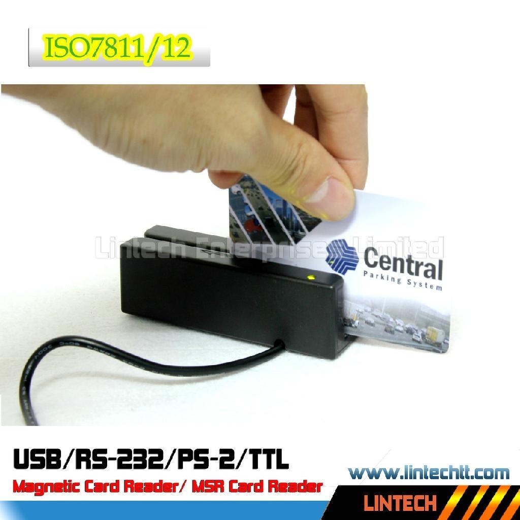 USB 90mm magnetic card reader 3