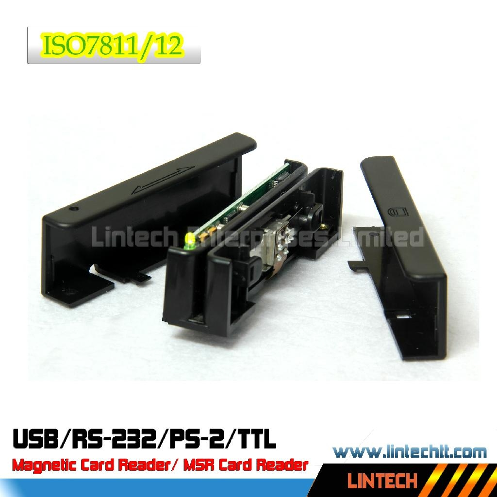 USB 90mm magnetic card reader in POS systems 1